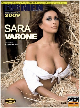 sara varone 07 335x450 Langolo della TechnoTopa: Sara Varone e il calendario 2009