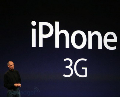 iphone 3G ufficiale